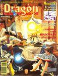 Issue: Dragón (Número 12 - Jul 1994)