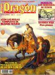 Issue: Dragón (Número 22 - Oct 1995)
