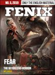 Issue: Fenix (No. 5,  2019 - English only)