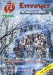 Issue: Envoyer (Issue 37 - Nov 1999)