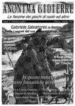 Issue: Anonima Gidierre (Numero 11 - Marzo/Aprile 1997)