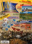 Board Game: La Campagne de Gettysburg, 1863