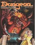 Issue: Dungeon (Issue 39 - Jan 1993)