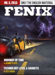 Issue: Fenix (No. 5,  2015 - English only)