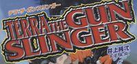 RPG: Terra the Gunslinger