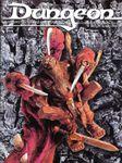 Issue: Dungeon (Issue 62 - Nov 1996)