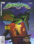 Issue: Dragon (Issue 240 - Oct 1997)