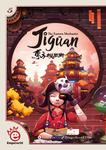 Board Game: Jigūan: The Eastern Mechanist