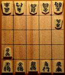 Board Game: Mini Shogi
