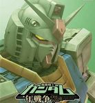 Board Game: Mobile Suit Gundam: One Year's War