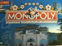 Board Game: Monopoly: Taiwan