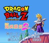 Video Game: Dragon Ball Z: Super Butōden 2