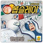 Board Game: Marble Bobsleigh