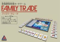 Board Game: Family Trade