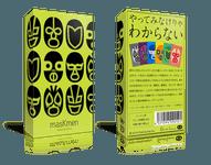 Board Game: Maskmen