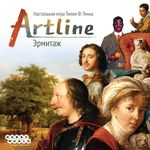 Board Game: Artline