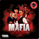 Board Game: Mafia: Vendetta