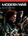 Board Game: The Greek Civil War, 1947-49