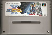 Video Game: Super Gachapon World: SD Gundam X