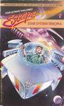 RPG Item: Star System Tenopia