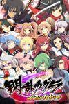 Video Game: Senran Kagura: New Wave