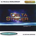 Video Game: Delta Strider