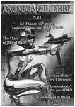 Issue: Anonima Gidierre (Numero 21 - Marzo/Aprile 1999)