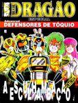 RPG Item: Advanced Defensores de Tóquio