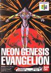 Video Game: Neon Genesis Evangelion