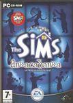 Video Game: The Sims: Makin' Magic