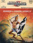 RPG Item: Aesheba: Greek Africa