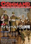 Board Game: A Victory Complete: The Battle of Tannenberg, 1914
