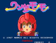 Video Game: Wonder Momo