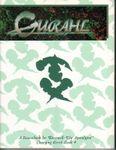 RPG Item: Book 4: Gurahl