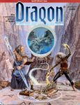 Issue: Dragon (Issue 200 - Dec 1993)