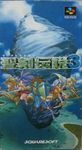Video Game: Seiken Densetsu 3