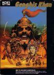 Video Game: Genghis Khan