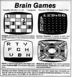Video Game Compilation: Brain Games-1, CS-4004