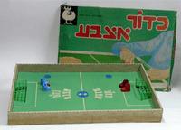 Board Game: Fingerball