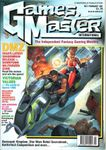 Issue: GamesMaster International (Issue 7 - Feb 1991)