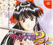 Video Game: Sakura Taisen 2 ~ That Thou May Never Die
