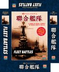 Board Game: Fleet Battles 1933-1945
