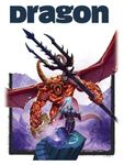 Issue: Dragon (Issue 361 - Nov 2007)