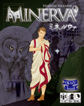 Board Game: Minerva