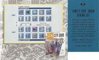 Video Game: SimCity 2000 Urban Renewal Kit