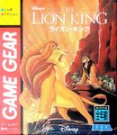Video Game: The Lion King (1994)