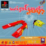 Video Game: WipEout XL