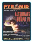 Issue: Pyramid (Volume 3, Issue 83 - Sep 2015)