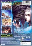Video Game: Panzer Dragoon Orta