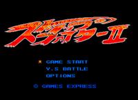 Video Game: Strip Fighter II